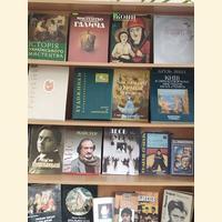 Книжкові виставки. Листопад